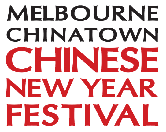 Chinese New Year Festival 2021 – Chinatown, Melbourne